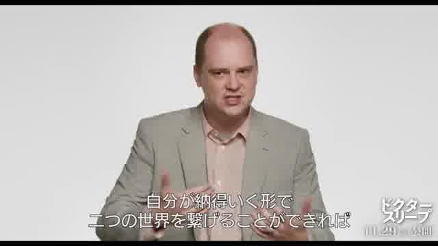 特別映像:マイク・フラナガン監督インタビュー