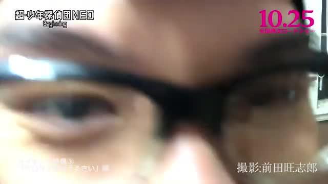 メイキング映像:「クロサキ顔うるさい」編