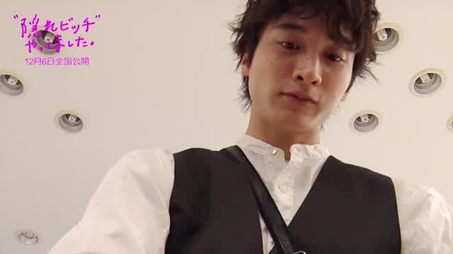 小関裕太シャンプーメイキング映像