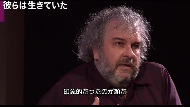 ピーター・ジャクソン監督インタビュー映像