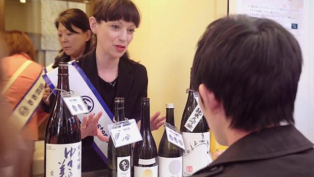 レベッカ・ウィルソンライの「カンパイ!日本酒に恋した女たち」の画像