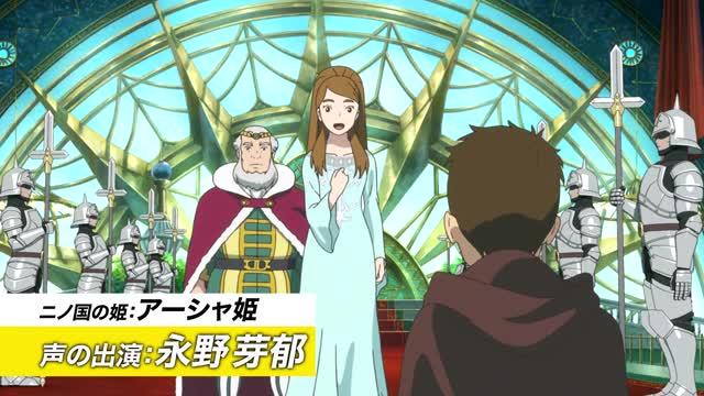 キャラクター紹介映像:コトナ/アーシャ姫