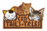 ダヤンとタマと飛び猫と 3つの猫の物語