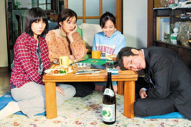 酔うと化け物になる父がつらい : 作品情報 - 映画.com