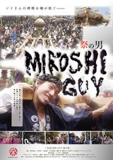 MIKOSHI GUY 祭の男