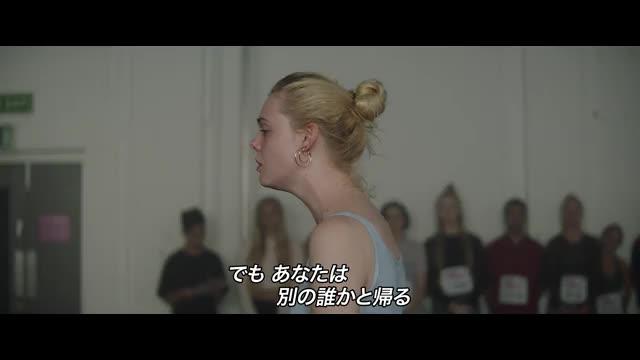 「ダンシング・オン・マイ・オウン」MV