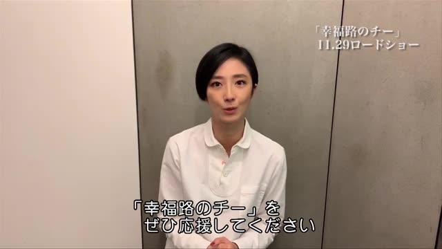 グイ・ルンメイ インタビュー映像