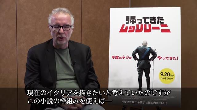 インタビュー映像:ルカ・ミニエーロ監督