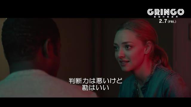本編映像4