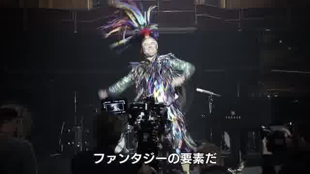 特別映像:ミュージカル・ファンタジー編