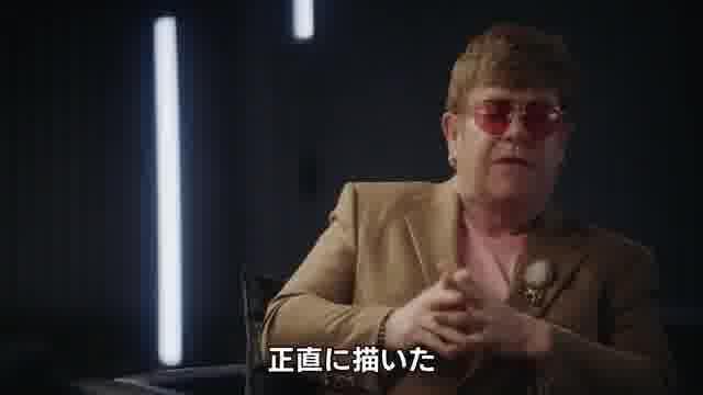 特別映像:エルトン・ジョン編