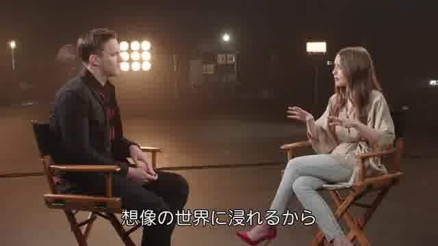 特別映像:ニコラス・ホルト×リリー・コリンズ対談