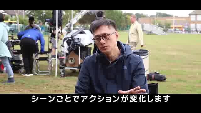 メイキング映像