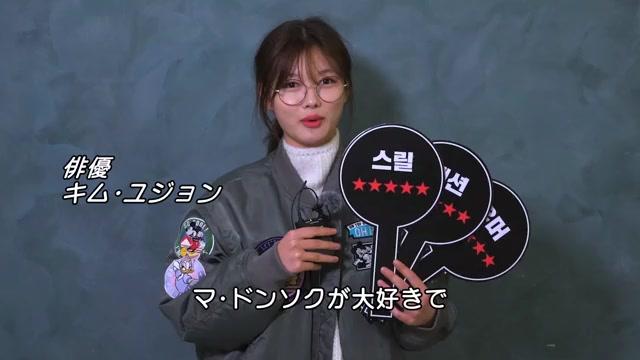 韓国著名人コメント映像