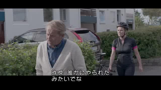 本編映像:こんな隣人は嫌だPart.3