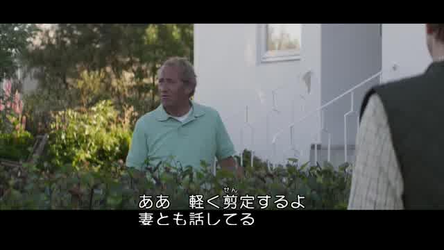 本編映像:こんな隣人は嫌だPart.1