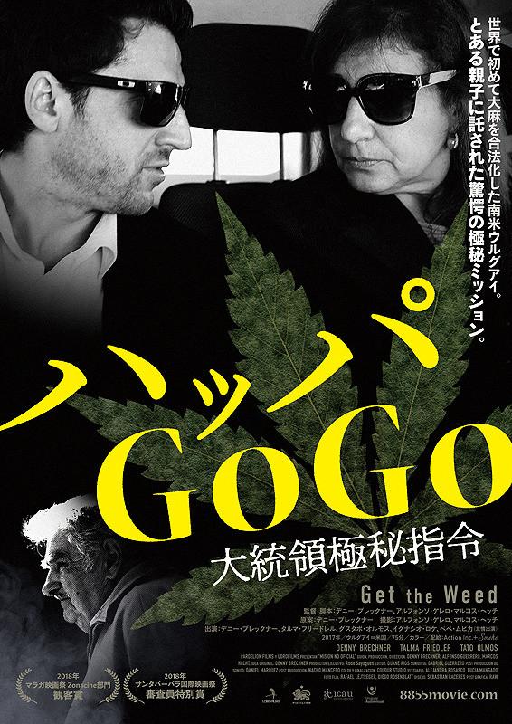 https://eiga.k-img.com/images/movie/91202/photo/98d92e30bdbd8c0d.jpg?1559627938