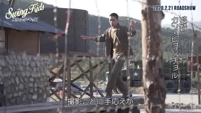 メイキング映像:デビュー秘話
