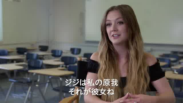 インタビュー映像:ビリー・ロード