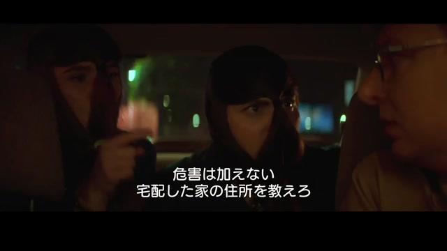 本編映像6