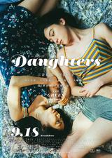 Daughters(ドーターズ)