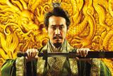 新解釈・三國志