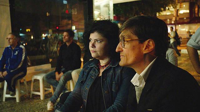 ジョルジュ・ガショの「ジョアン・ジルベルトを探して」の画像