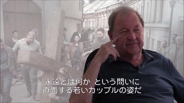 ロイ・アンダーソン監督メッセージ映像