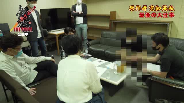空知英秋先生のアフレコに密着!特別動画