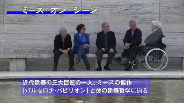 「バウハウス100年映画祭」予告編