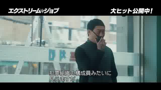 特別映像:キャラクター紹介