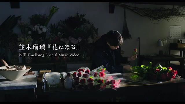 スペシャルミュージックビデオ
