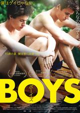 BOYS ボーイズ