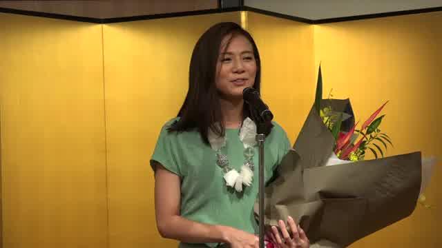 第59回アジア太平洋映画祭授賞式動画