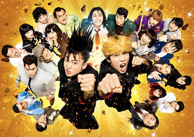 ムロツヨシの「今日から俺は!!劇場版」の画像