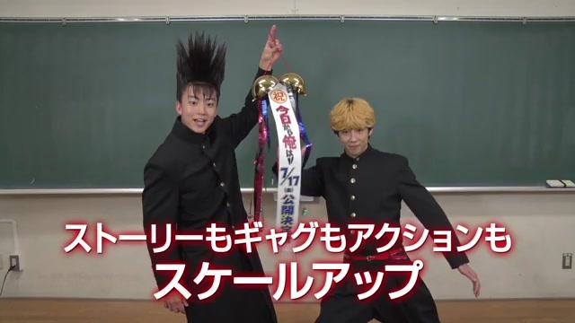 メッセージ動画(賀来賢人&伊藤健太郎)