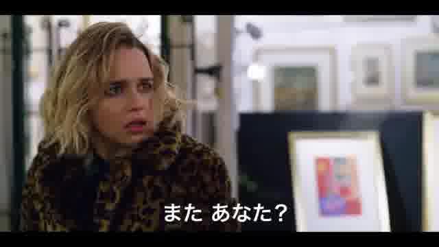日本版予告