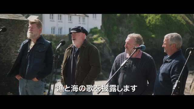 予告編(ショートバージョン)