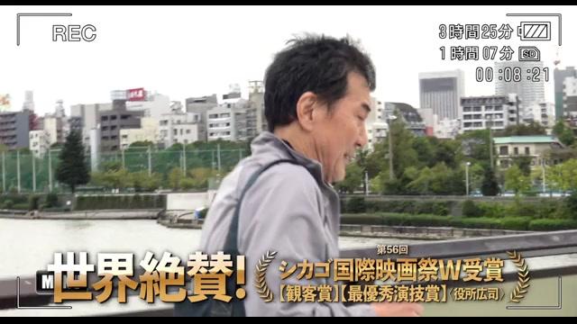 15秒TVスポット:問題作編