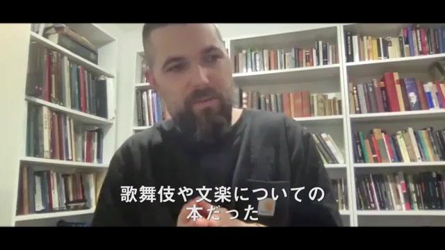 ロバート・エガース監督インタビュー映像
