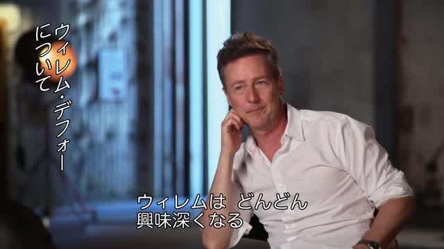 インタビュー映像