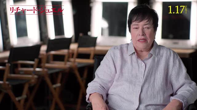 キャシー・ベイツ インタビュー映像