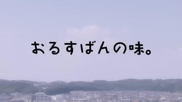 予告編(武石昂大監督特集)