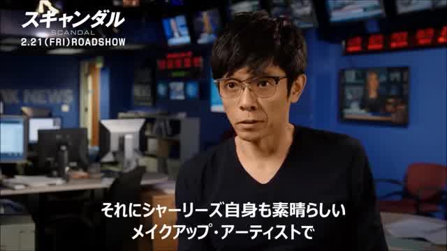 カズ・ヒロ インタビュー映像