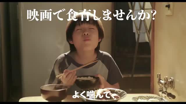 6秒動画4