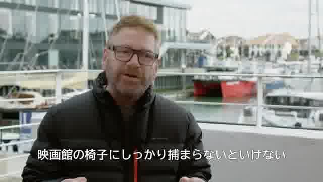 特別映像(セイター編)