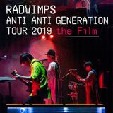 RADWIMPS「ANTI ANTI GENERATION TOUR 2019 the Film」