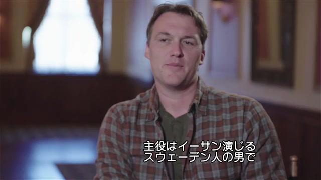 インタビュー映像:ロバート・バドロー監督