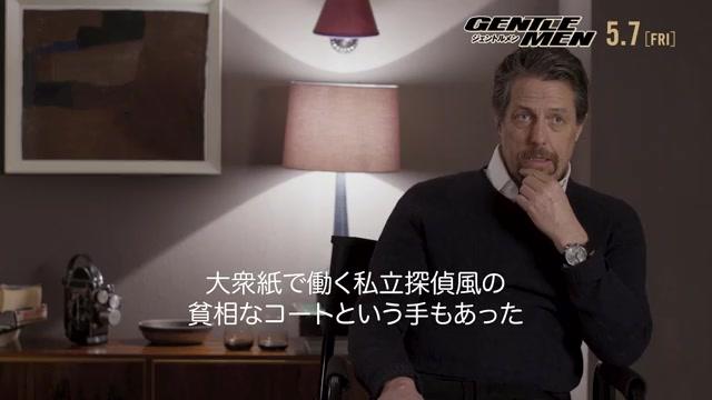 インタビュー映像:ヒュー・グラント