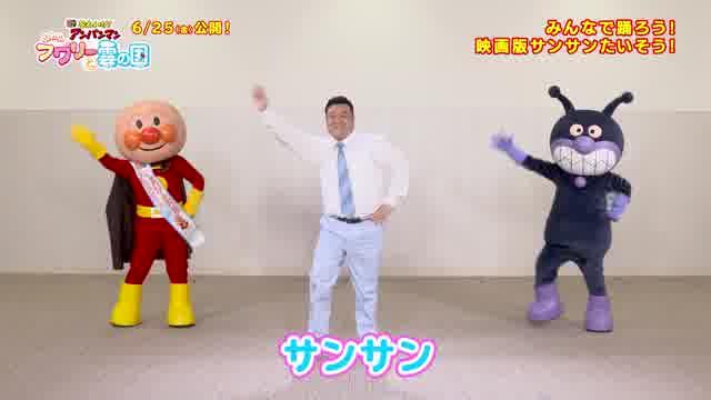 スペシャルダンス映像